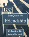 Friendship (E-Book)